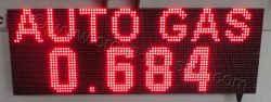 Πινακίδα led βενζινάδικου 96 x 32 εκατοστά με ένδειξη autogas και τιμή.