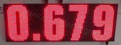 Πινακίδα led βενζινάδικου 96 x 32 εκατοστά με ένδειξη τέσσερα μεγάλα ψηφία.