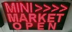 Πινακίδες βενζινάδικων led 96 x 48 εκατοστά με ένδειξη mini market open.