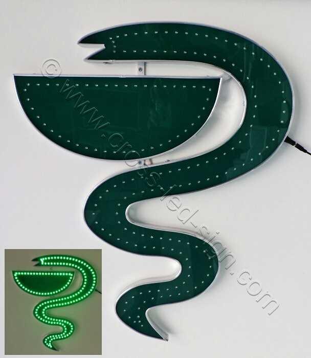 Επιγραφή φαρμακείου, φίδι - γουδί με led, τύπος slim.