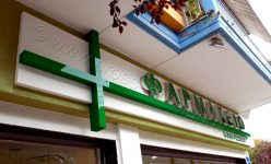 Επιγραφή φαρμακείου led ανοξείδωτα γράμματα 45 εκατοστών και μεγάλος, φωτιζόμενος, πράσινος, ακρυλικός σταυρός.