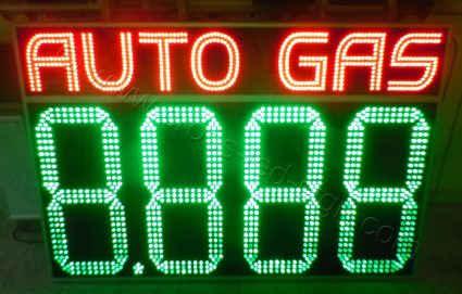 Πινακίδες led πρατηρίων autogas μεγάλου μεγέθους.