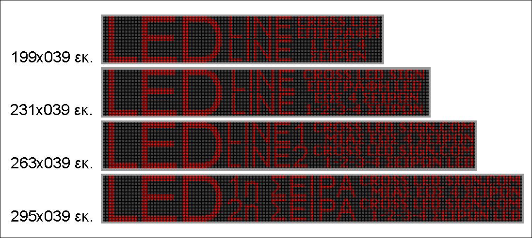 Συγκριτικό διαστασιολόγιο με ύψος 39 και ύψος οθόνης 32 εκατοστά, με μήκος από 199 έως 295 εκατοστά.