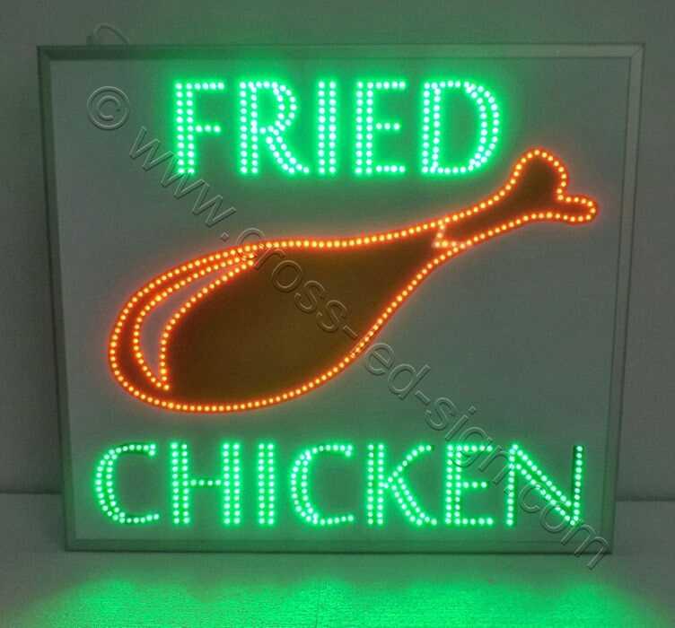 Επιγραφή led για fast food.