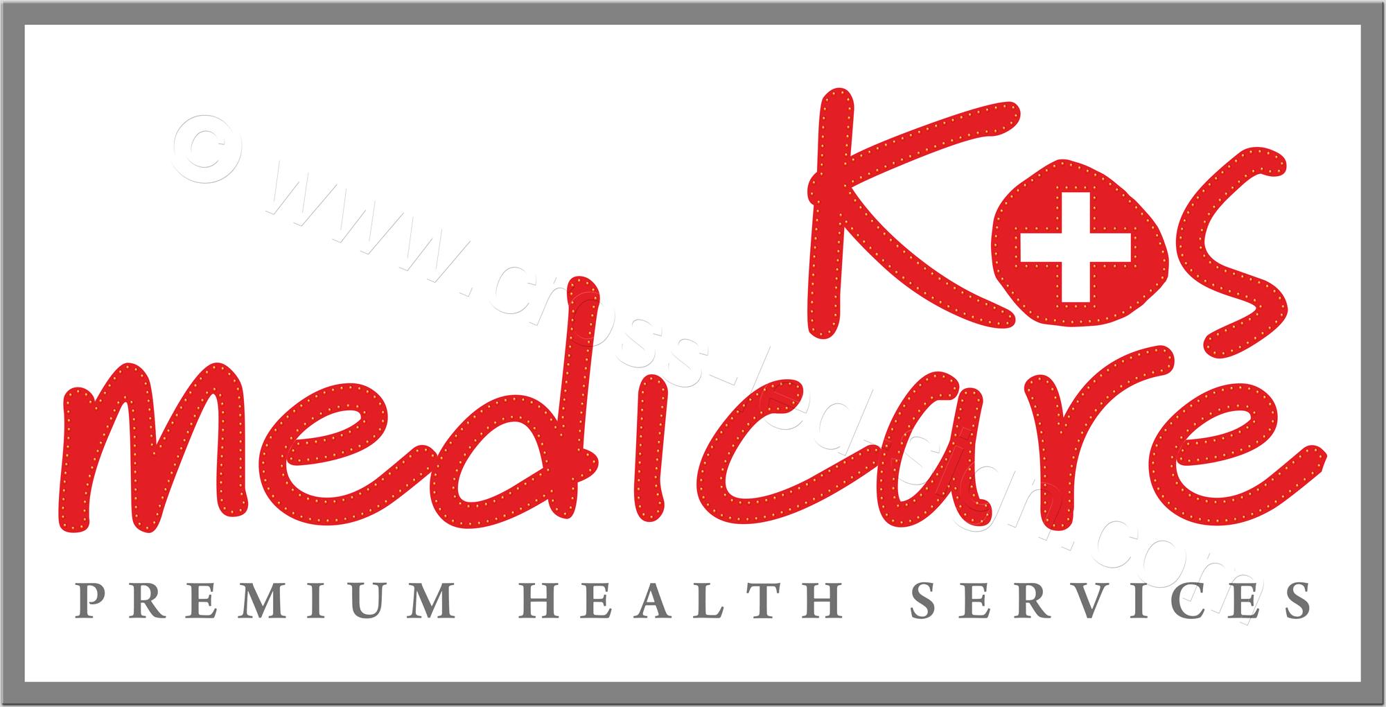 Επιγραφή led για ιατρικό κέντρο.