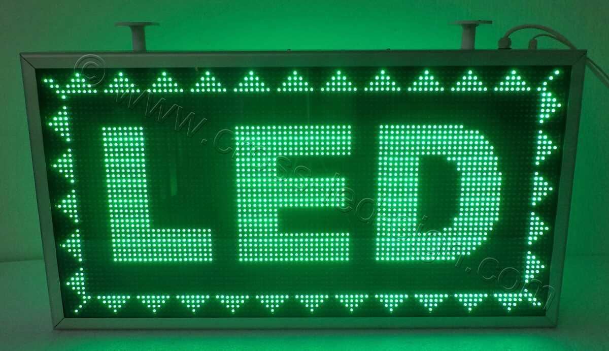 Ηλεκτρονική επιγραφή led πολύ μεγάλη γραμματοσειρά.