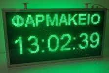 Ηλεκτρονική επιγραφή led, για φαρμακεία με ένδειξη ώρας και ημερομηνίας.