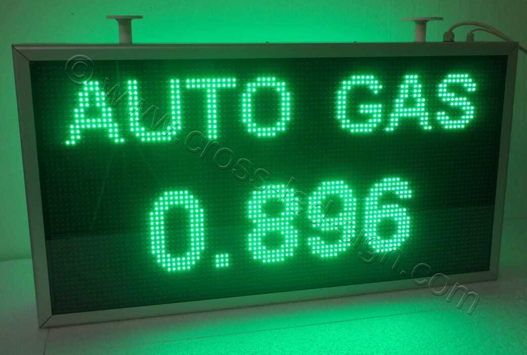 Ηλεκτρονική επιγραφή led, για βενζινάδικα με ένδειξη auto gas.