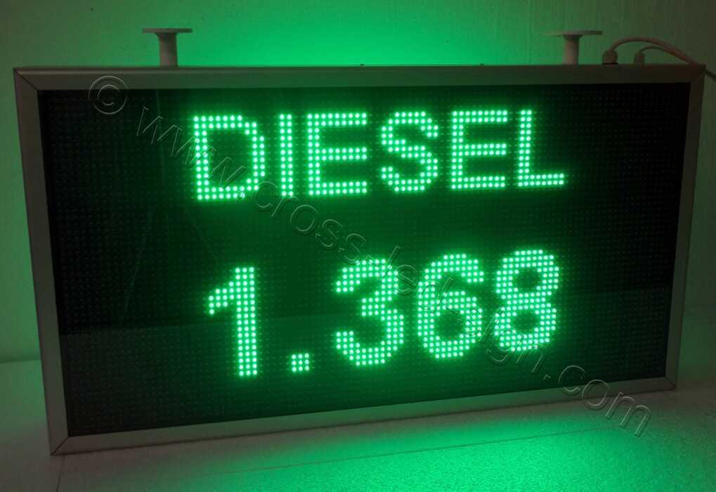 Ηλεκτρονική επιγραφή led, για βενζινάδικα με ένδειξη diesel.