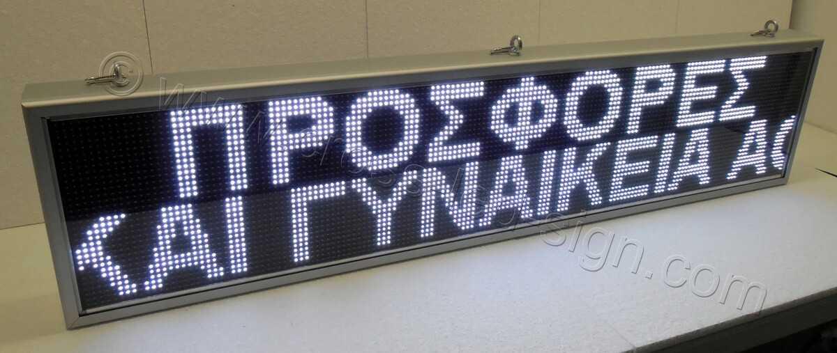 Ηλεκτρονικές επιγραφές led - 167x39-01.