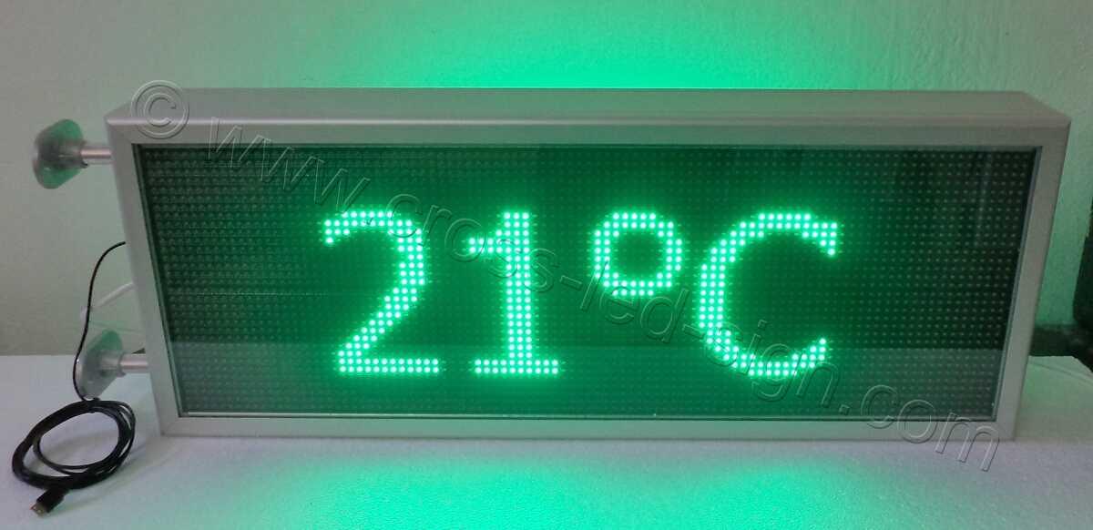 Ηλεκτρονική επιγραφή με πράσινα led 103x39 εκ. και θερμοκρασία.