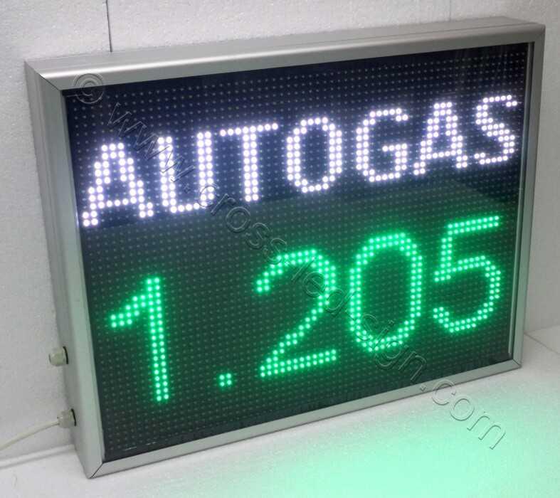 Ηλεκτρονική επιγραφή led 71Χ55 εκ. τιμοκατάλογος Autogas.