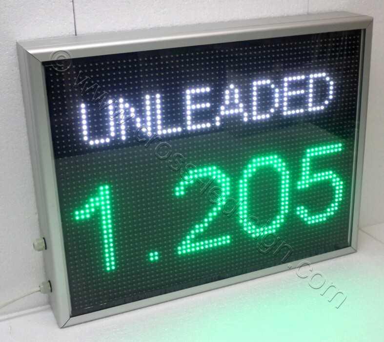Ηλεκτρονική επιγραφή led 71Χ55 εκ. τιμοκατάλογος unleaded.