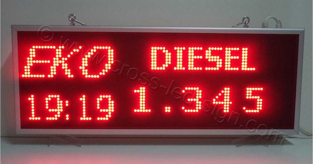 Ενδείκτης τιμών καυσίμων, με led πινακίδα 102Χ39 εκ. για βενζινάδικα.
