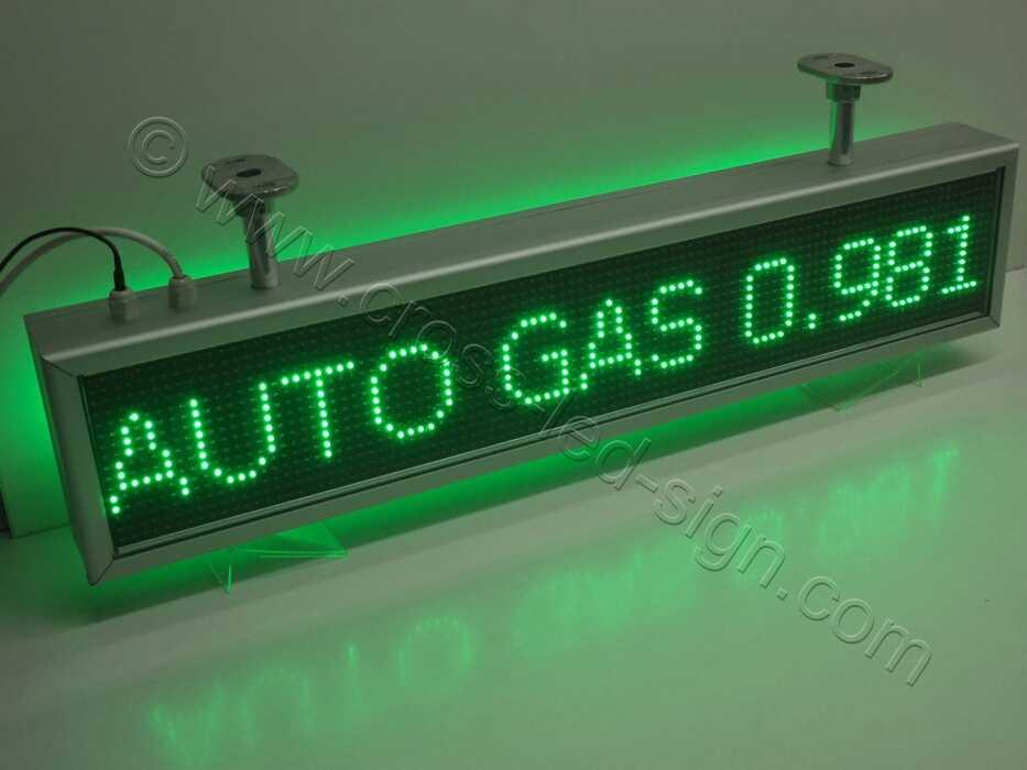 Τιμές καυσίμων, με ταμπέλα led 103X23 εκατοστά, πράσινα led.