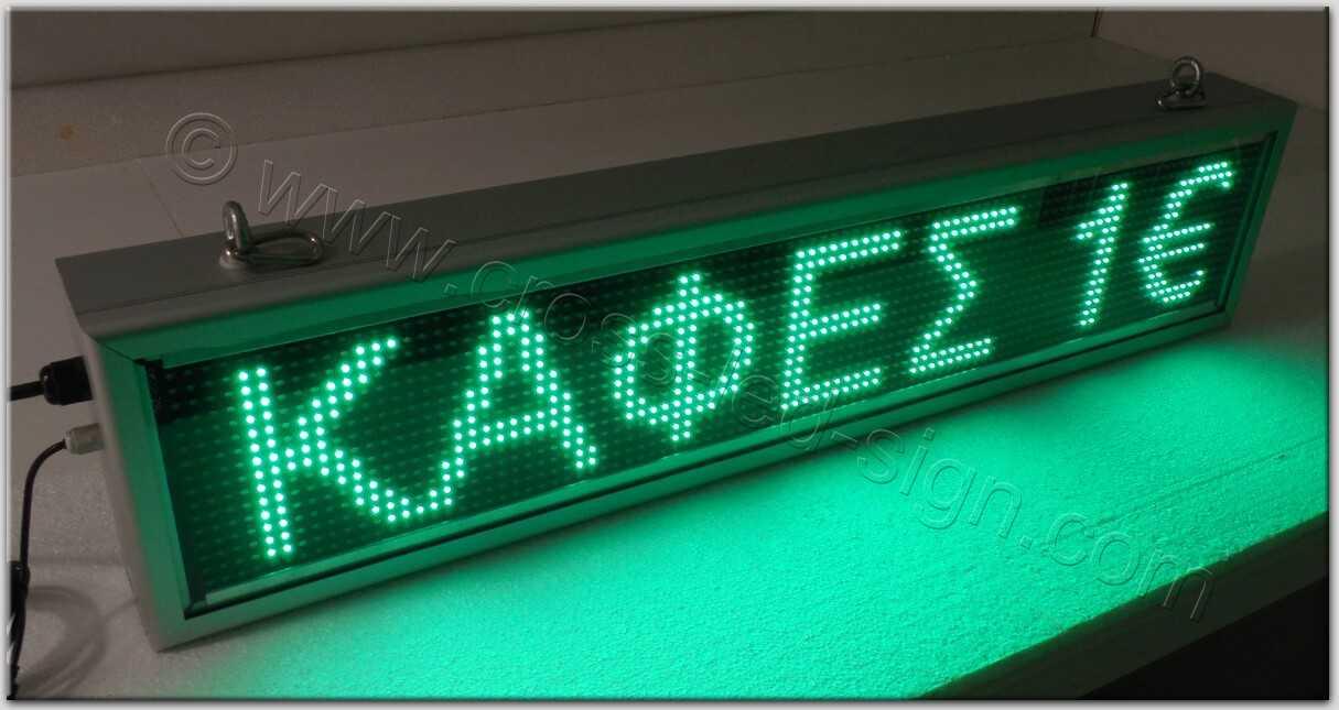 Ηλεκτρονικές επιγραφές ταμπέλες led - 28.