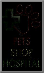 Pets hospital, επιγραφή led για κτηνιατρεία, ιατρεία μικρών ζώων.