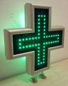 Ενδιάμεση σειρά LED σταυρού φαρμακείου 70 εκατοστών.