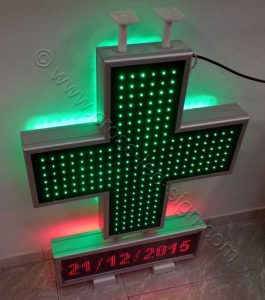 Όλα τα led του σταυρού αναμμένα και ένδειξη ημερομηνίας.
