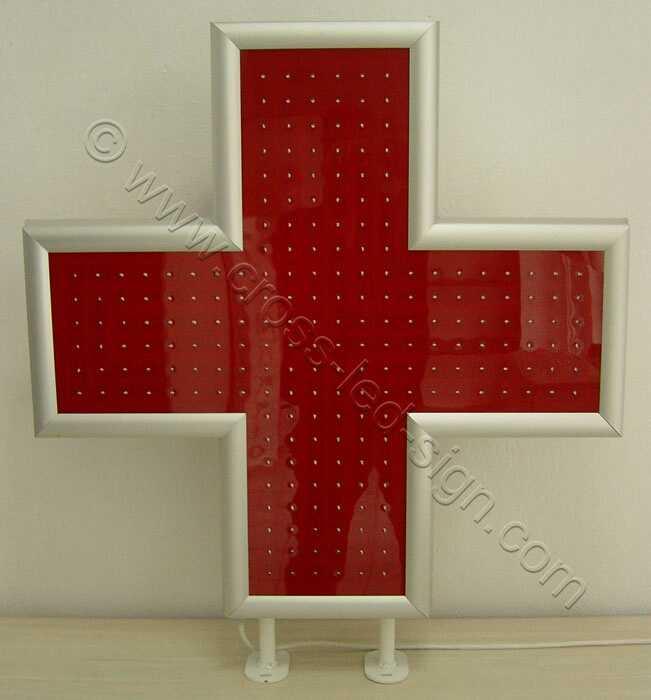 Κόκκινοι σταυροί ιατρείων κλινικών Model: LC90C - Red με άριστη ποιότητα κατασκευής.