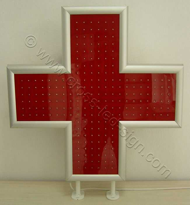 Σταυροί ιατρείων κλινικών-01.