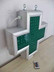 Μικρός σταυρός φαρμακείου led 45 εκατοστών με όλα τα led σβηστά.