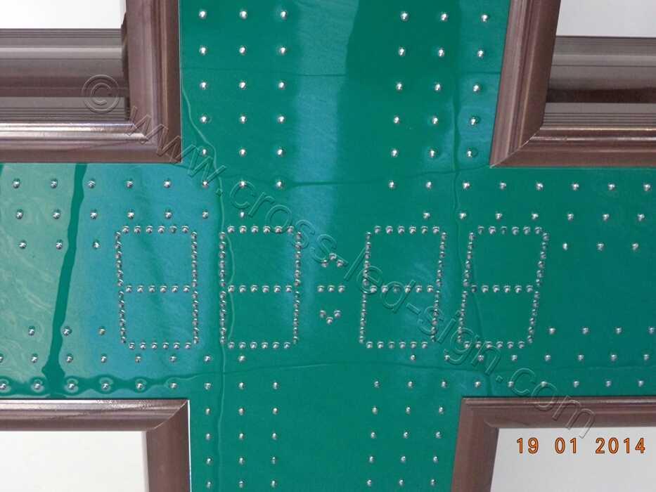 Σταυρός φαρμακείου LED 80 εκ. ακρυλική οθόνη άριστης ποιότητας.