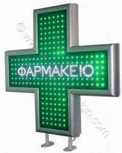 Σταυροί led με logo ΦΑΡΜΑΚΕΙΟ 90 εκατοστών λευκά και πράσινα led.