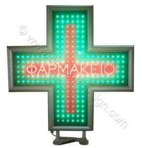 Παραλλαγή σταυρού φαρμακείου led logo 90 cm.