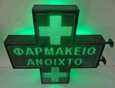 Σταυρός φαρμακείου 3d Matrix 103X103 εκ. Ελληνικής κατασκευής.
