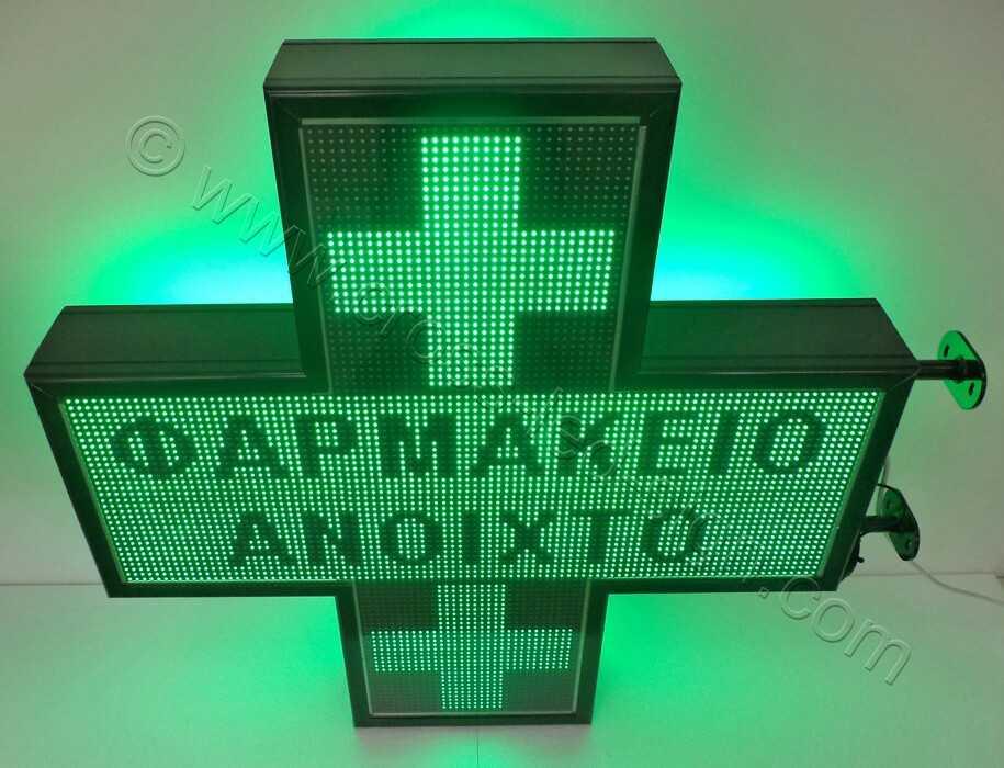 Σταυρός φαρμακείου 3d Matrix 103X103 εκ. με ένδειξη, ΦΑΡΜΑΚΕΙΟ ΑΝΟΙΧΤΟ με αρνητική προβολή.