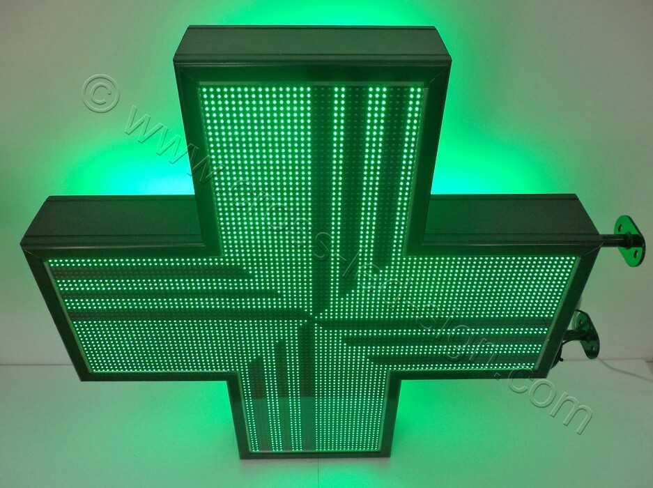 Σταυρός φαρμακείου 3d Matrix 103X103 εκ. με ένδειξη, ΠΑΙΧΝΙΔΙ ΜΕ ΓΕΜΙΣΜΑΤΑ 1