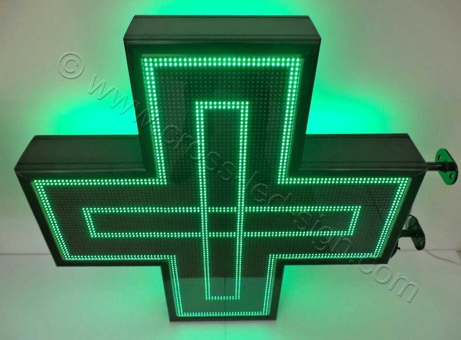 Σταυρός φαρμακείου 3d Matrix 103X103 εκ. με ένδειξη, στιγμιότυπο από γέμισμα 1.