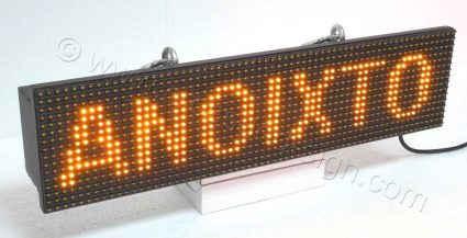 Ηλεκτρονική ταμπέλα επιγραφή led display 64x16 εκατοστά με ένδειξη ΑΝΟΙΧΤΌ.