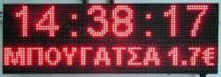 Ταμπέλα επιγραφή led 96x32 εκατοστά, με ένδειξη ρολόι μπουγάτσα 1,7 €.
