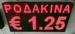Ταμπέλες επιγραφές led 96x48 με ένδειξη ροδάκινα € 1,25.