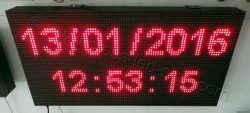 Διάσταση 96 x 48 εκατοστά με ένδειξη ημερομηνία και ώρα.