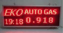 Ηλεκτρονικές επιγραφές κυλιόμενου κειμένου auto gas.
