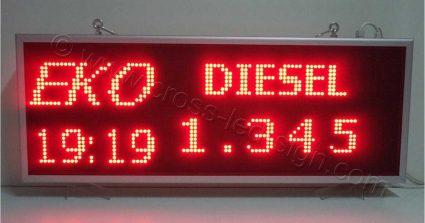 Ηλεκτρονικές επιγραφές κυλιόμενου κειμένου diesel.